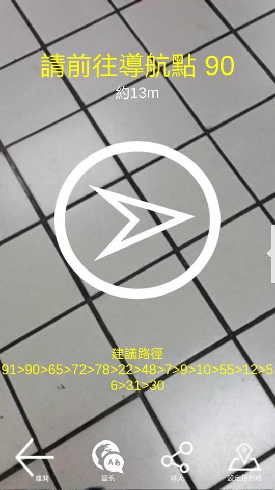 13260292_10154077081413260_2491508547393203255_n